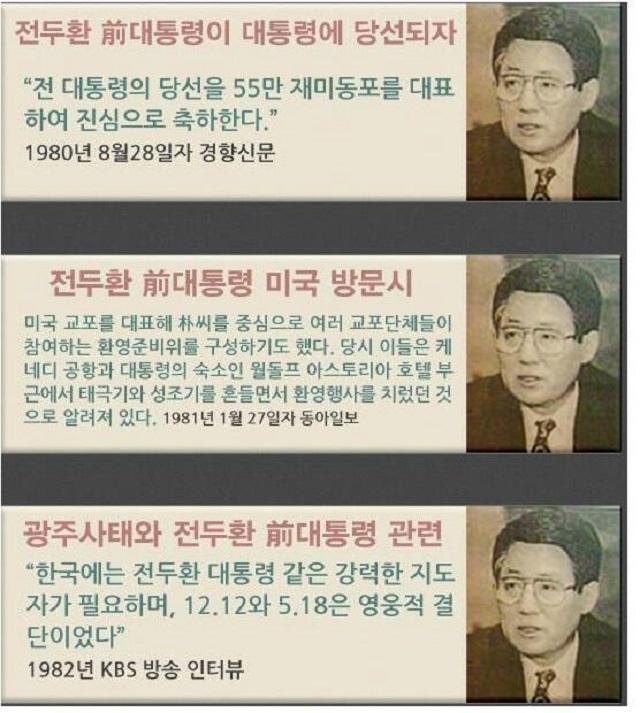 박지원 5.18 진압에 대한 이미지 검색결과